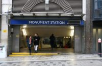 Monument underground station